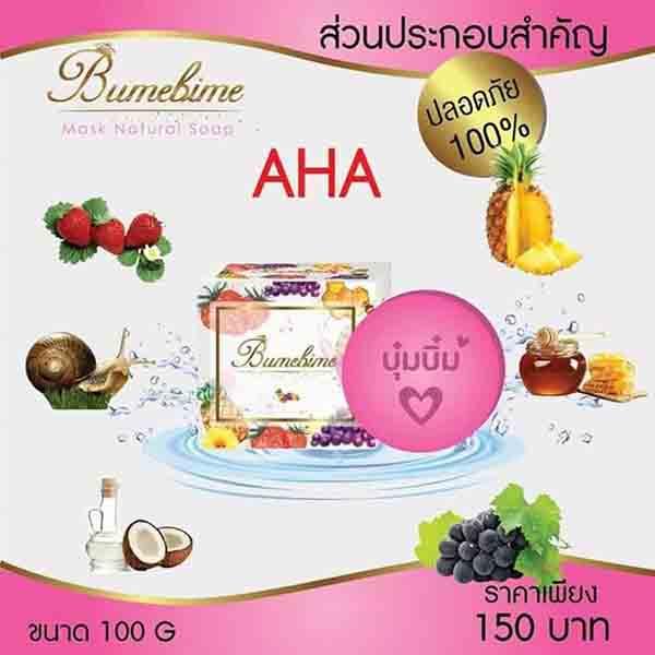 Xà phòng tắm trắng Thái Lan Bumebime