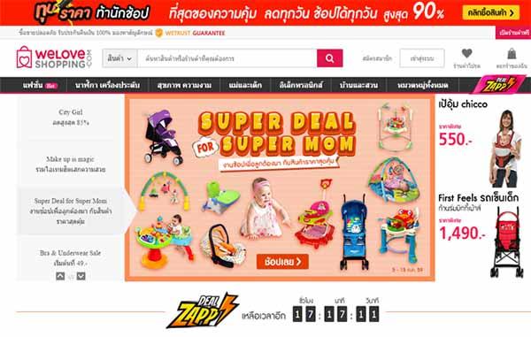 Web bán hàng Thái Lan online